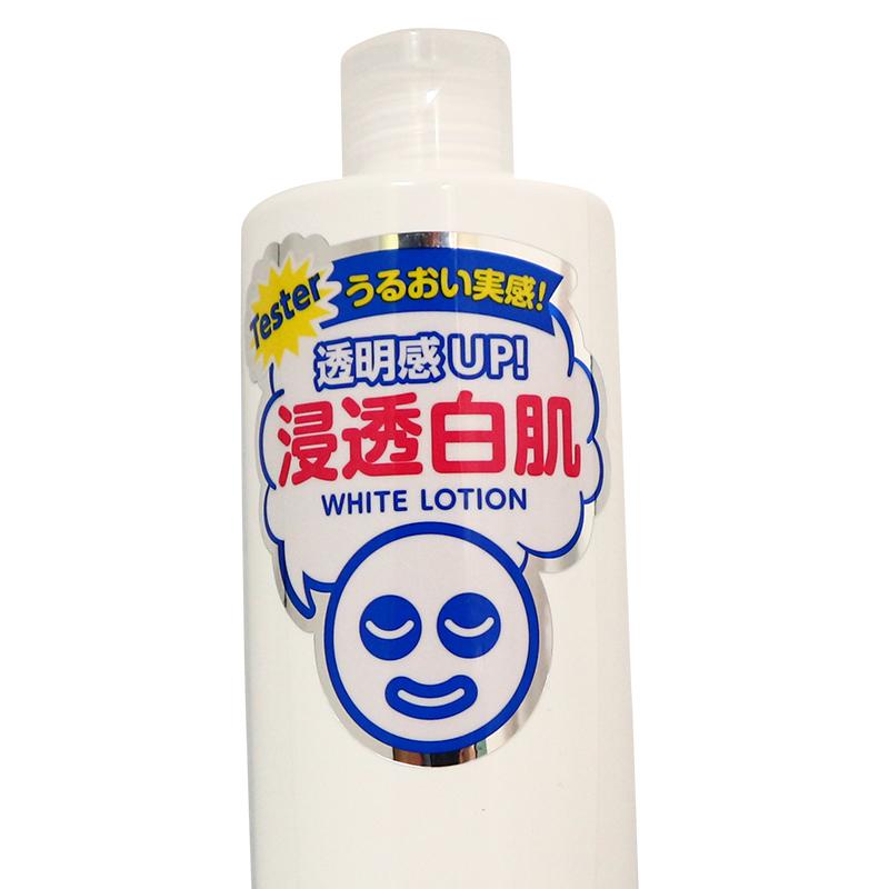 水 透明 白肌 化粧